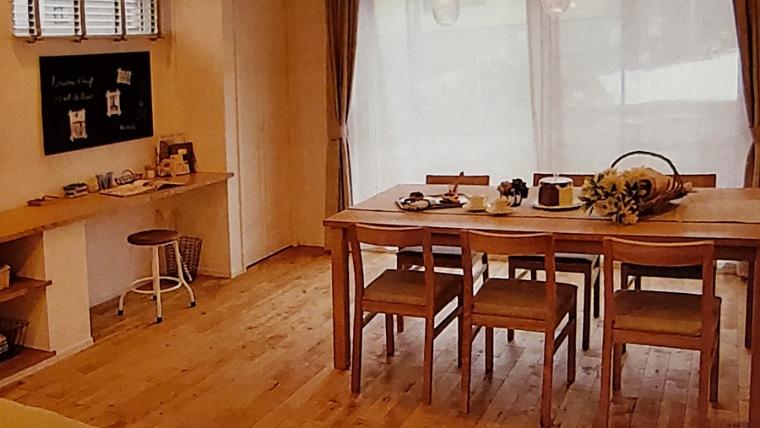 札幌市で注文住宅を建てた件☆なにが良かった悪かったを公開します!