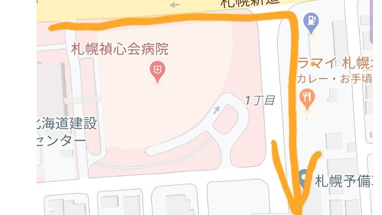 札幌市のパン屋コンガリーナ☆私がすすめる売切れ次第閉店の大人気クロワッサン専門店を解説